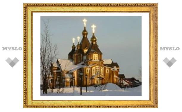 На Чукотку назначен новый епископ