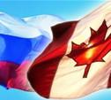 Канадцам рассказали об инвестиционном потенциале Тульской области
