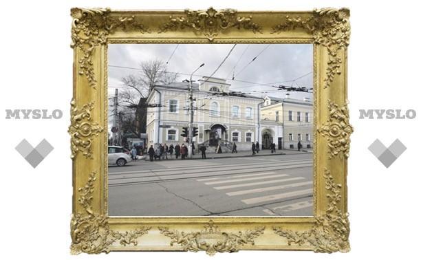 Прогулки по Туле: Улица Октябрьская