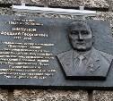 В Туле открыли мемориальную доску конструктору Аркадию Шипунову
