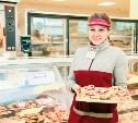 Супермаркет «Домашняя еда»: Поможем приготовить праздник!