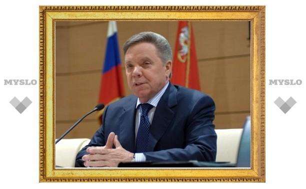 Губернатор Московской области поблагодарил туляков за помощь