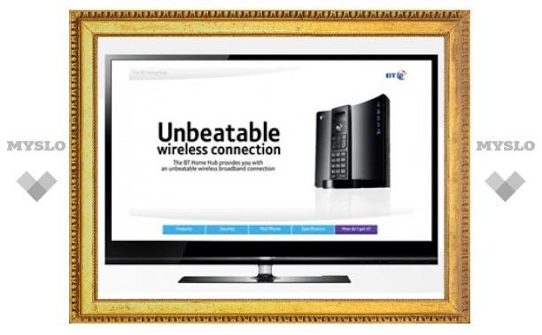Британские провайдеры начали войну цен на сверхбыстрый интернет