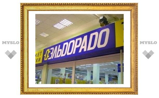 """Эльдорадо"" объявило о банкротстве"