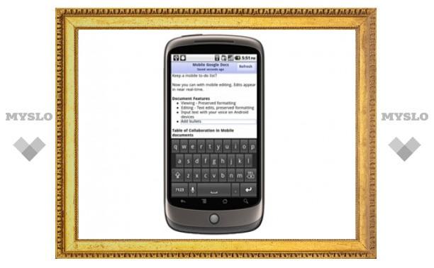 Сервис Google Docs появился на смартфонах