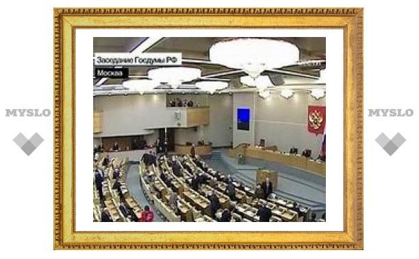 Госдума РФ ужесточает наказания за сексуальные преступления