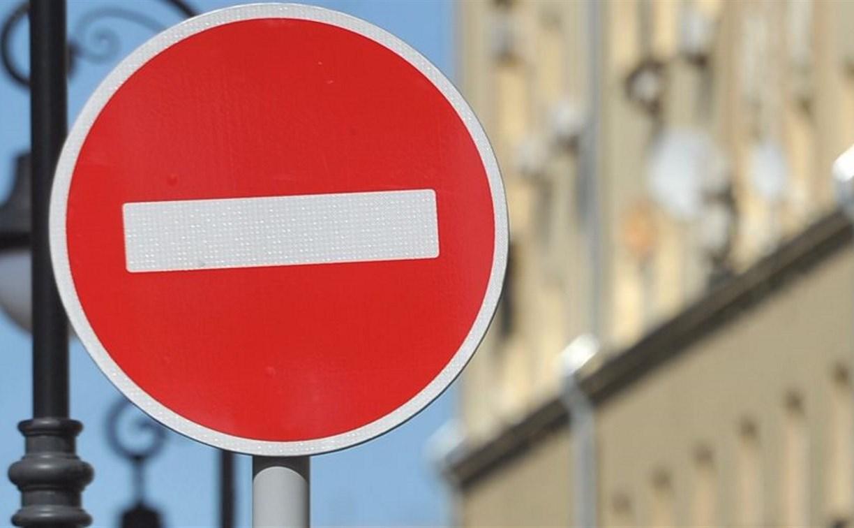 На улице Руднева в Туле временно ограничат движение транспорта