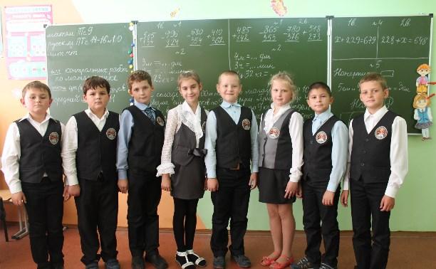 Минобрнауки поддержало идею о введении школьной формы