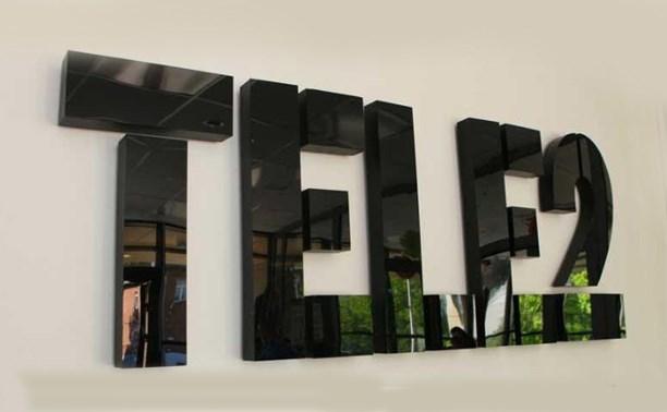 Сергей Эмдин назначен генеральным директором Tele2