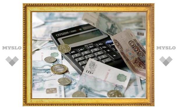 1 февраля в Тульской области вырастут зарплаты