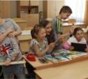 Россияне стали меньше тратить на подготовку ребёнка к школе