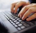 Житель Санкт-Петербурга развращал тульскую школьницу по интернету