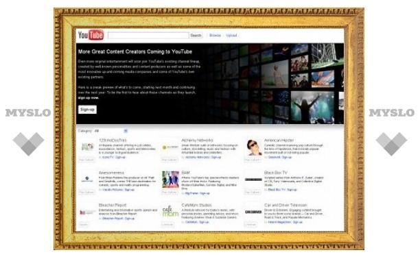 """На YouTube появится более 100 """"каналов"""" с эксклюзивным контентом"""