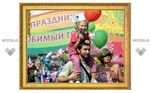 Узловчане отметят День города