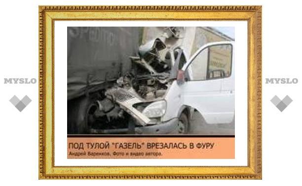 """Под Тулой """"ГАЗель"""" врезалась в фуру"""