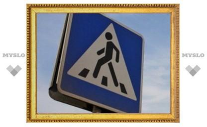 В Туле автомобилисты не замечают пешеходов на дороге