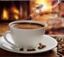 Кофе в России станет более качественным