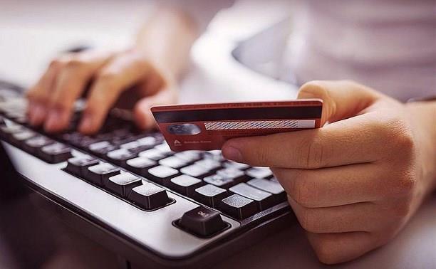Восемь жителей Тульской области стали жертвами телефонных мошенников
