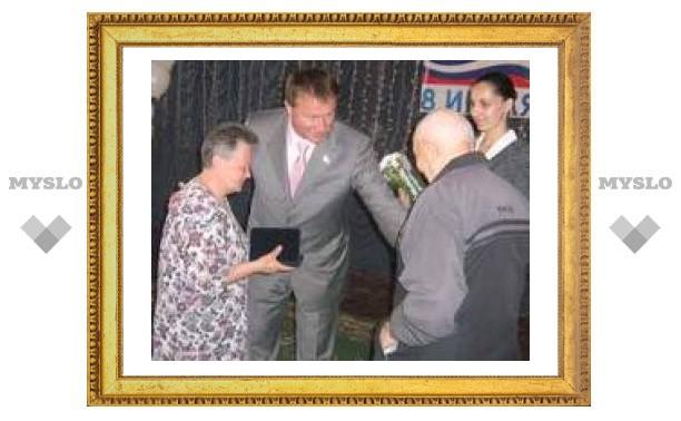 Как в Туле отпраздновали День семьи
