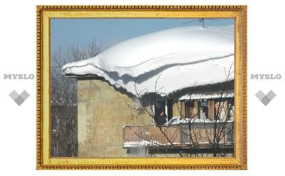 Прокуратура обязала тульских жилищников убрать снег на крышах