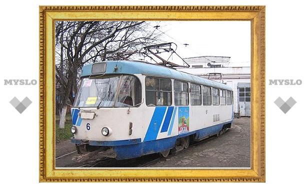 Тульский трамвай прекратит движение