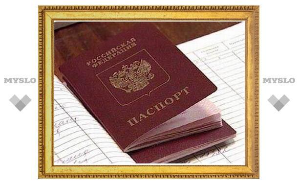 Советские паспорта в законе