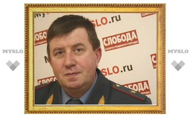 Бывший главный полицейский Тульской области возглавил Оперативно-поисковое бюро МВД РФ
