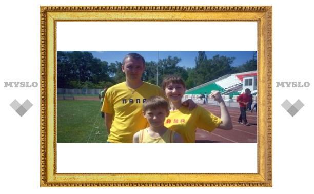 В Туле выберут самую спортивную семью
