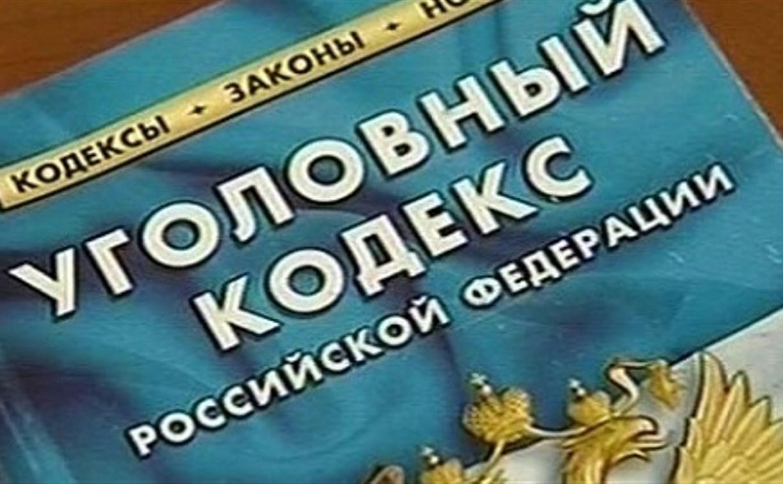 Российских чиновников предлагают наказывать за оскорбление граждан