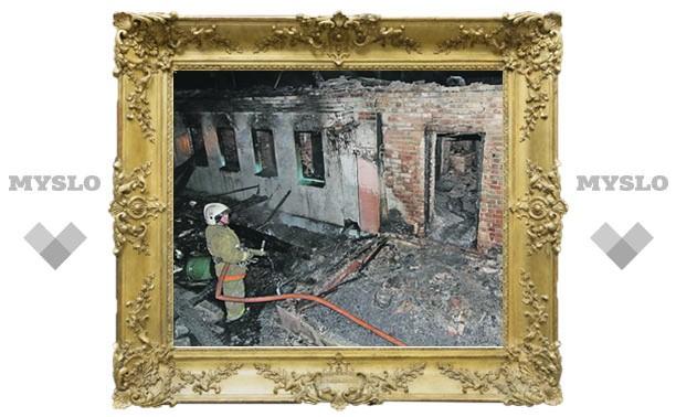 Туляк с тремя детьми сгорел заживо в собственном доме