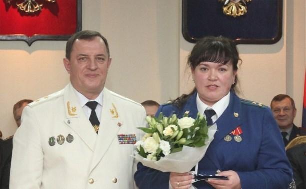 Прокурор области поздравил коллег с профессиональным праздником