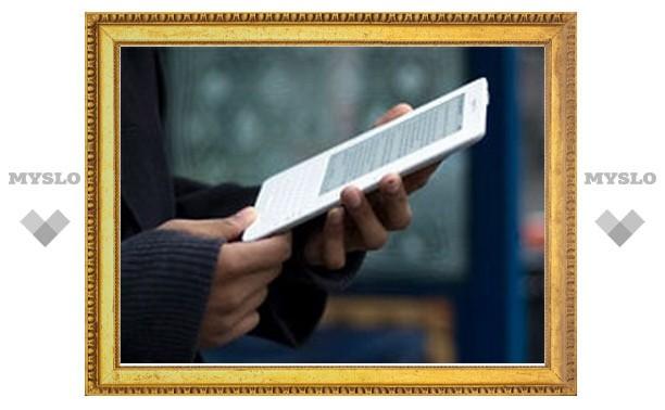 Устройства для чтения электронных книг Kindle скоро будут продаваться в России