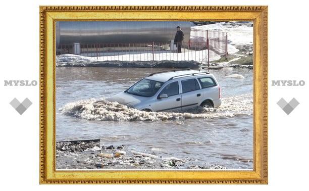 Центральный район Тулы затопило