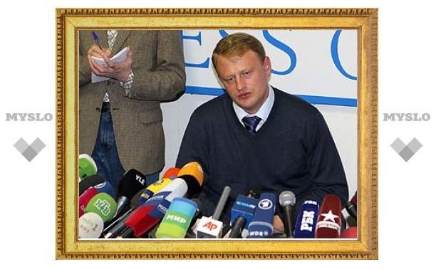 У жены Дымовского при обыске изъяли блендер