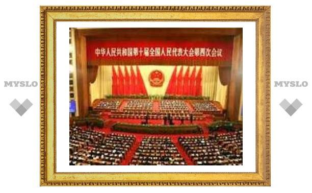 Власти Китая готовятся к массовой скупке валюты