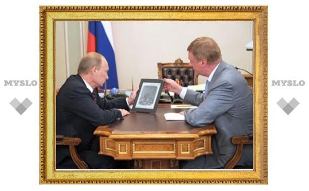 """Путину показали ударопрочный школьный """"планшет"""""""