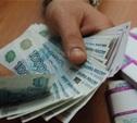 Нехитрое умножение: за незаконную премию в 10 тысяч рублей - штраф в 100 тысяч рублей