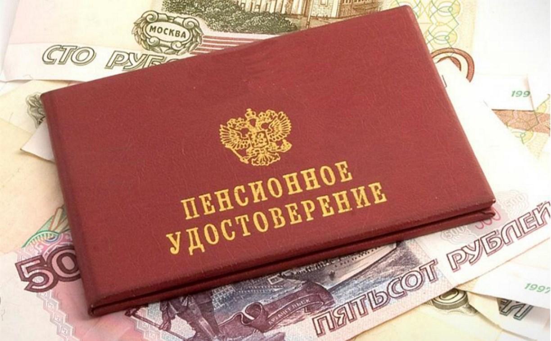 Депутаты Госдумы одобрили рост пенсий до 15,5 тысяч рублей