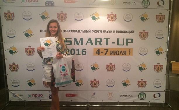 Тульская студентка получила приз на форуме науки и инноваций