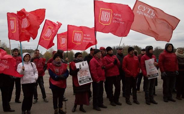 В Туле прошел митинг против «закона о шлепках»