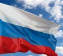 Депутаты предложили перенести День России на 20 сентября