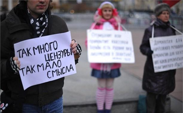 Более половины населения России выступают за цензуру в интернете