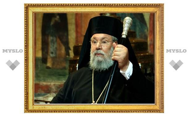 Кипрский архиепископ впервые с 1974 года посетил турецкую часть острова