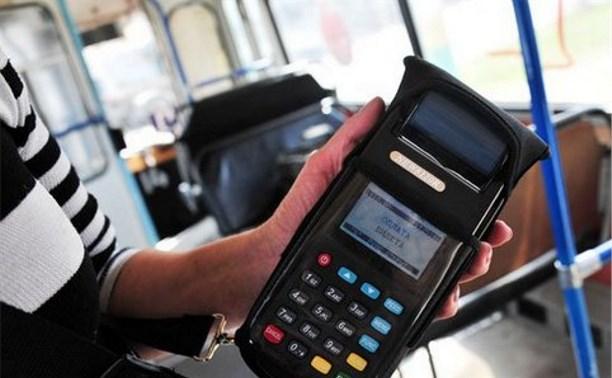 В Туле возникли неполадки с электронными проездными билетами