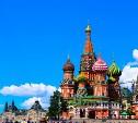 В Москве и Подмосковье введут пропускной режим