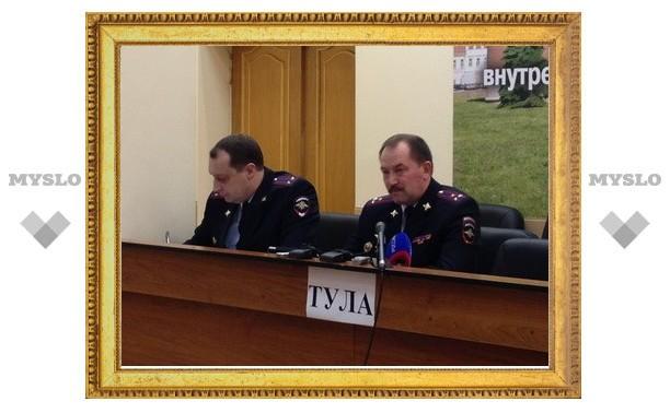 Начальник областного УМВД рассказал о работе тульских полицейских