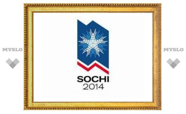 Зимняя Олимпиада-2014 пройдет в Сочи