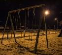 В Туле ночью искали пропавших детей