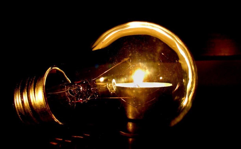 Где в Туле отключат свет 26 января
