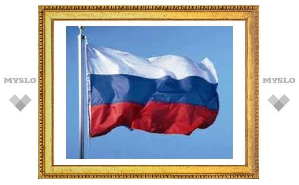 Знают ли туляки гимн России?